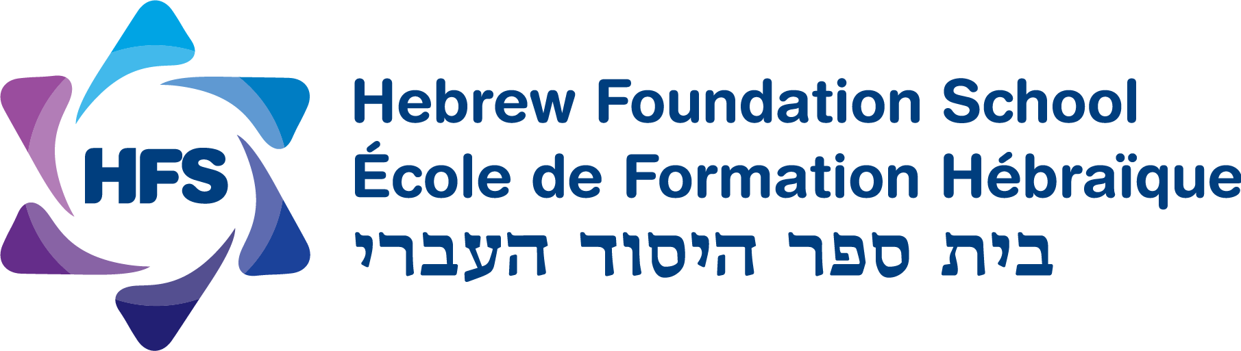 Hebrew Foundation School